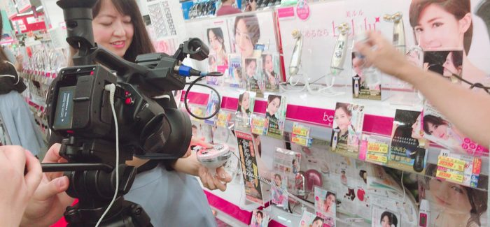 【速報】美容機器ブランドbelulu(美ルル)が、中国TV番組から取材を受けました!
