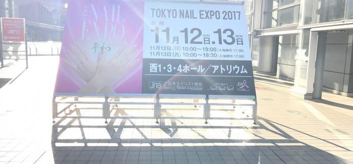 【イベントレポート】東京ネイルEXPO2017にネイルマシンブランドPetitor(プチトル)が初出展しました!