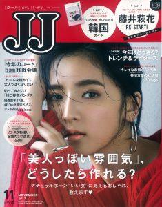 JJ 表紙