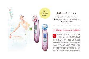 [日本の結婚式]誌掲載データ