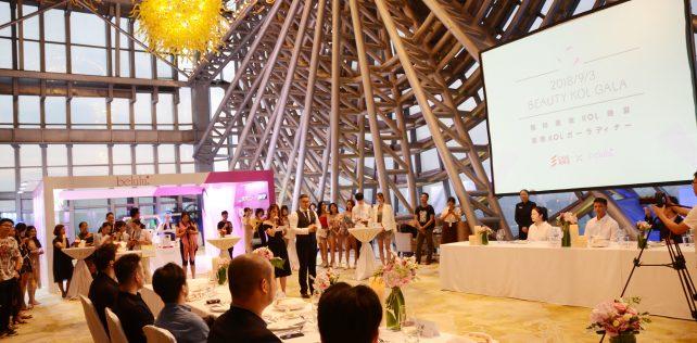 美容機器メーカーbeluluと中国美容展示会CIBE美博会が「BEAUTY KOL GALA(国際KOLガーラデイナー)」をTheWestinHotel広州にて共同開催しました